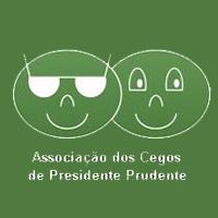 associação-dos-cegos